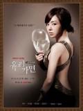 krr1688 : ซีรีย์เกาหลี Glass Mask หน้ากากมายา (พากย์ไทย) DVD 20 แผ่น
