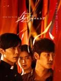 krr1693 : ซีรีย์เกาหลี The Guest (ซับไทย) DVD 4 แผ่น