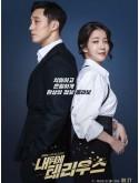 krr1697 : ซีรีย์เกาหลี Terius Behind Me (ซับไทย) DVD 4 แผ่น