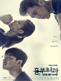 krr1699 : ซีรีย์เกาหลี Heart Surgeons (ซับไทย) DVD 4 แผ่น