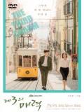 krr1700 : ซีรีย์เกาหลี The Third Charm (ซับไทย) DVD 4 แผ่น
