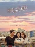 krr1707 : ซีรีย์เกาหลี Bad Papa (ซับไทย) DVD 4 แผ่น