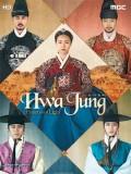 krr1709 : ซีรีย์เกาหลี Hwa Jung Princess of Light ฮวาจอง สงครามชิงบัลลังก์ (พากย์ไทย) DVD 11 แผ่น
