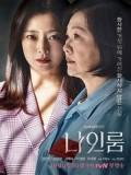 krr1710 : ซีรีย์เกาหลี Room No.9 (ซับไทย) DVD 4 แผ่น