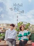 krr1711 : ซีรีย์เกาหลี When Time Stops (ซับไทย) DVD 3 แผ่น