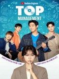 krr1713 : ซีรีย์เกาหลี Top Management (ซับไทย) DVD 3 แผ่น