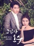 krr1715 : ซีรีย์เกาหลี That Man Oh Soo โอซู กามเทพสะดุดรัก (พากย์ไทย) DVD 4 แผ่น