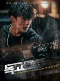 krr1716 : ซีรีย์เกาหลี Dokgo Rewind (ซับไทย) DVD 1 แผ่น
