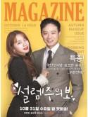 krr1717 : ซีรีย์เกาหลี Fluttering Warning (ซับไทย) DVD 4 แผ่น