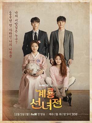 krr1718 : ซีรีย์เกาหลี Mama Fairy And The Woodcutter (ซับไทย) DVD 4 แผ่น