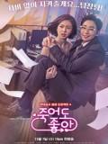 krr1719 : ซีรีย์เกาหลี Feel Good to Die (ซับไทย) DVD 4 แผ่น