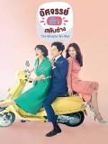 krr1720 : ซีรีย์เกาหลี The Miracle We Met อัศจรรย์รักสลับร่าง (พากย์ไทย) DVD 5 แผ่น
