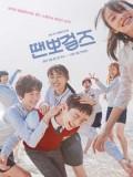 krr1721 : ซีรีย์เกาหลี Dance Sports Girls (ซับไทย) DVD 3 แผ่น