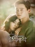 krr1722 : ซีรีย์เกาหลี Marriage Contract สัญญาวิวาห์ลวง (พากย์ไทย) DVD 4 แผ่น