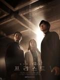 krr1730 : ซีรีย์เกาหลี Priest (ซับไทย) DVD 4 แผ่น