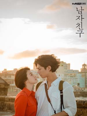 krr1732 : ซีรีย์เกาหลี Encounter (ซับไทย) DVD 4 แผ่น