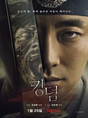 krr1733 : ซีรีย์เกาหลี Kingdom ผีดิบคลั่ง บัลลังก์เดือด (2019) (พากย์ไทย+:ซับไทย) DVD 2 แผ่น