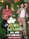krr1734 : ซีรีย์เกาหลี Jang Geum, Oh My Grandma (ซับไทย) DVD 4 แผ่น