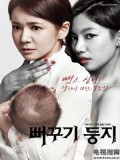 krr1736 : ซีรีย์เกาหลี Two Mothers แค้นรักเพลิงริษยา (พากย์ไทย) 10 แผ่น