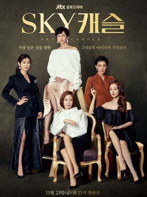 krr1737 : ซีรีย์เกาหลี Sky Castle (ซับไทย) DVD 5 แผ่น