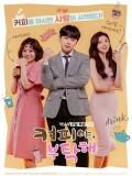 krr1744: ซีรีย์เกาหลี Coffee, Please (ซับไทย) DVD 3 แผ่น