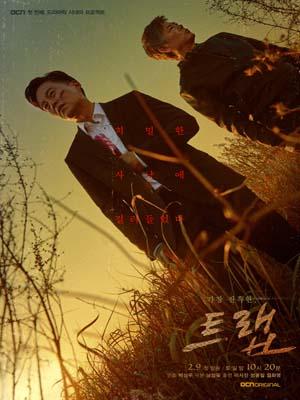 krr1747 : ซีรีย์เกาหลี Trap (ซับไทย) DVD 2 แผ่น