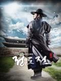 krr1749 : ซีรีย์เกาหลี Jeong Do-jeon ชองโดจอน ยอดขุนนางปฐมกษัตริย์ (พากย์ไทย) DVD 10 แผ่น