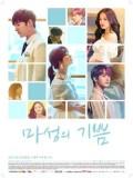 krr1751 : ซีรีย์เกาหลี Devilish Joy หัวใจไม่ลืมเธอ (พากย์ไทย) DVD 4 แผ่น
