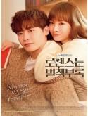 krr1752 : ซีรีย์เกาหลี Romance is a Bonus Book (ซับไทย) DVD 4 แผ่น