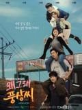 krr1753 : ซีรีย์เกาหลี What's Wrong, Poong Sang (ซับไทย) DVD 5 แผ่น