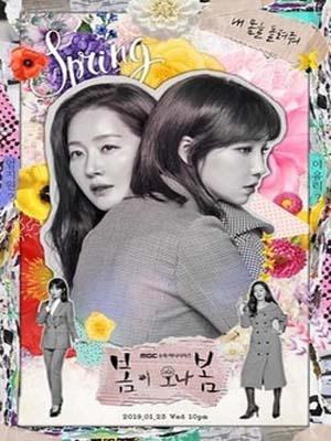 krr1754 : ซีรีย์เกาหลี Spring Turns to Spring (ซับไทย) DVD 4 แผ่น