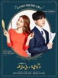 krr1758 : ซีรีย์เกาหลี Touch Your Heart (ซับไทย) DVD 4 แผ่น