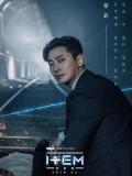 krr1760 : ซีรีย์เกาหลี Item (ซับไทย) DVD 4 แผ่น