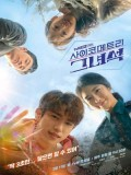 krr1770 : ซีรีย์เกาหลี He is Psychometric (ซับไทย) DVD 4 แผ่น