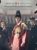 krr1771 : ซีรีย์เกาหลี Haechi (ซับไทย) DVD 6 แผ่น