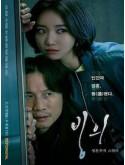 krr1772 : ซีรีย์เกาหลี Possessed (ซับไทย) DVD 4 แผ่น