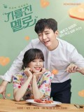 krr1773 : ซีรีย์เกาหลี Wok of Love กระทะเลิฟเสิร์ฟรัก (ซับไทย) DVD 5 แผ่น