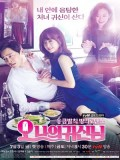 krr1777 : ซีรีย์เกาหลี Oh My Ghost รักนี้ผีขอป่วน (พากย์ไทย) DVD 4 แผ่น