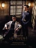 krr1779 : ซีรีย์เกาหลี Doctor Prisoner (ซับไทย) DVD 4 แผ่น