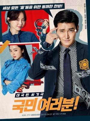 krr1784 : ซีรีย์เกาหลี My Fellow Citizens (ซับไทย) DVD 5 แผ่น