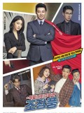 krr1787 : ซีรีย์เกาหลี Special Labor Inspector Jo Jang Poong (ซับไทย) DVD 4 แผ่น