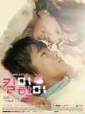krr1788 : ซีรีย์เกาหลี Kill Me Heal Me รักวุ่นวาย นายอลเวง (พากย์ไทย) DVD 5 แผ่น