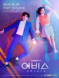 krr1790 : ซีรีย์เกาหลี Abyss (ซับไทย) DVD 4 แผ่น