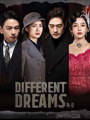 krr1797 : ซีรีย์เกาหลี Different Dreams (ซับไทย) DVD 5 แผ่น