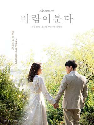 krr1799 : ซีรีย์เกาหลี The Wind Blows (ซับไทย) DVD 4 แผ่น