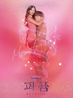 krr1803 : ซีรีย์เกาหลี Perfume (ซับไทย) DVD 4 แผ่น