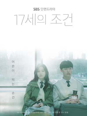 krr1805 : ซีรีย์เกาหลี Everything and Nothing (ซับไทย) DVD 1 แผ่น