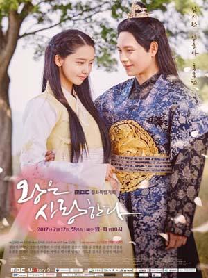 krr1810 : ซีรีย์เกาหลี The King Loves หัวใจรักองค์รัชทายาท (พากย์ไทย) DVD 6 แผ่น