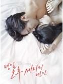krr1813 : ซีรีย์เกาหลี Love Affairs in the Afternoon (ซับไทย) DVD 4 แผ่น