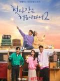 krr1816 : ซีรีย์เกาหลี My First First Love 2 (ซับไทย) DVD 2 แผ่น